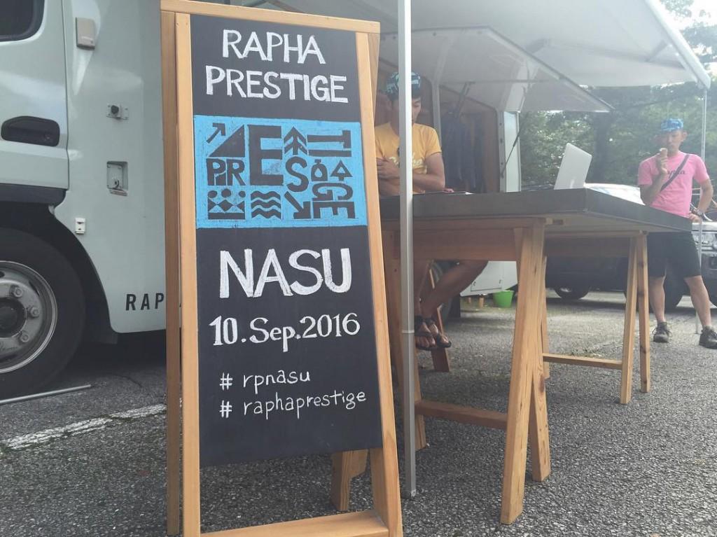 Rapha Prestige Nasuに参加してきました